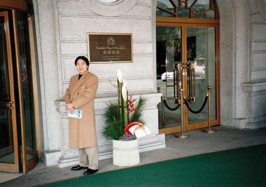 オークラガーデンホテル(花園飯店)の正面玄関