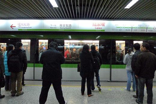Lujiazui駅