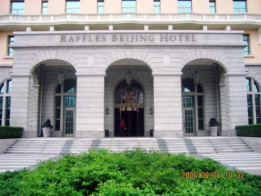 ラッフルズ北京の外観