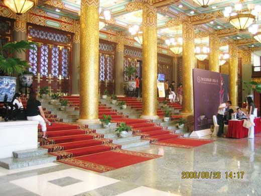 北京飯店C座のロビー