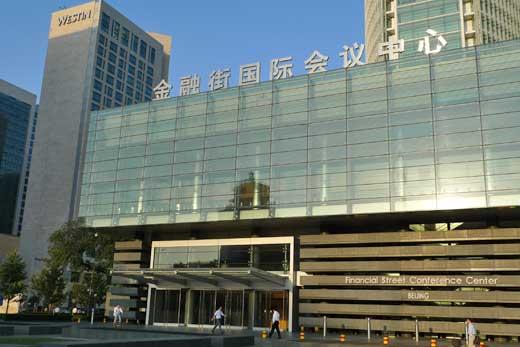 ウェスティン北京金融街