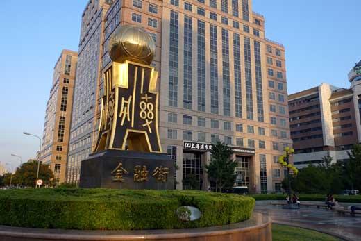 金融街のシンボル像