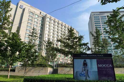 JWマリオットホテル北京