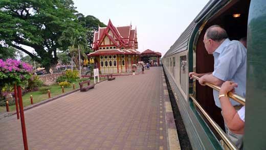 ホアヒン駅