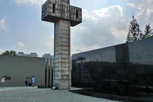 十字架の形をした標識碑