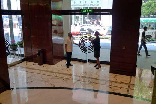 ザ・ランドマーク・マンダリン・オリエンタル香港