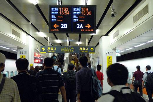 台湾高鐵(台湾新幹線)
