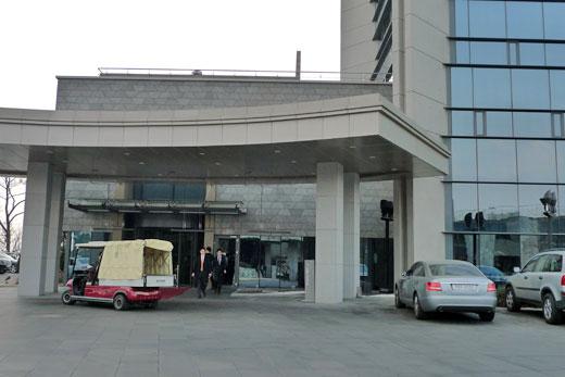 バンヤンツリークラブ&スパ、ソウル