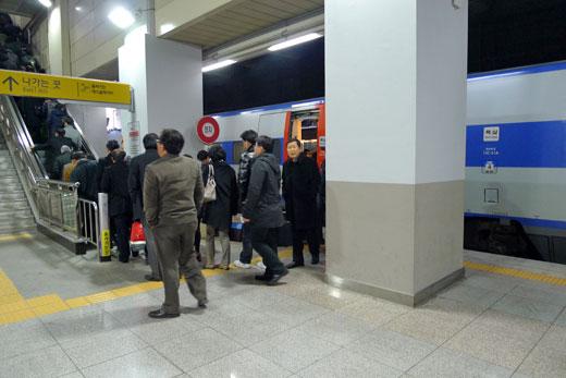 KTX & KORAIL韓国鉄道公社